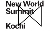 New World Summit Kochi (India)